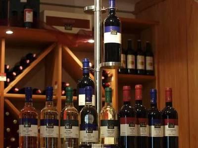 Weinbau Schmidt